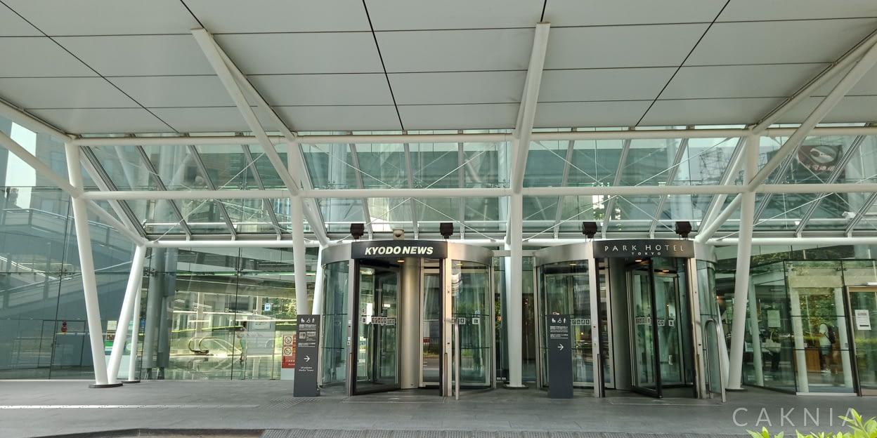 Kyodo News Office