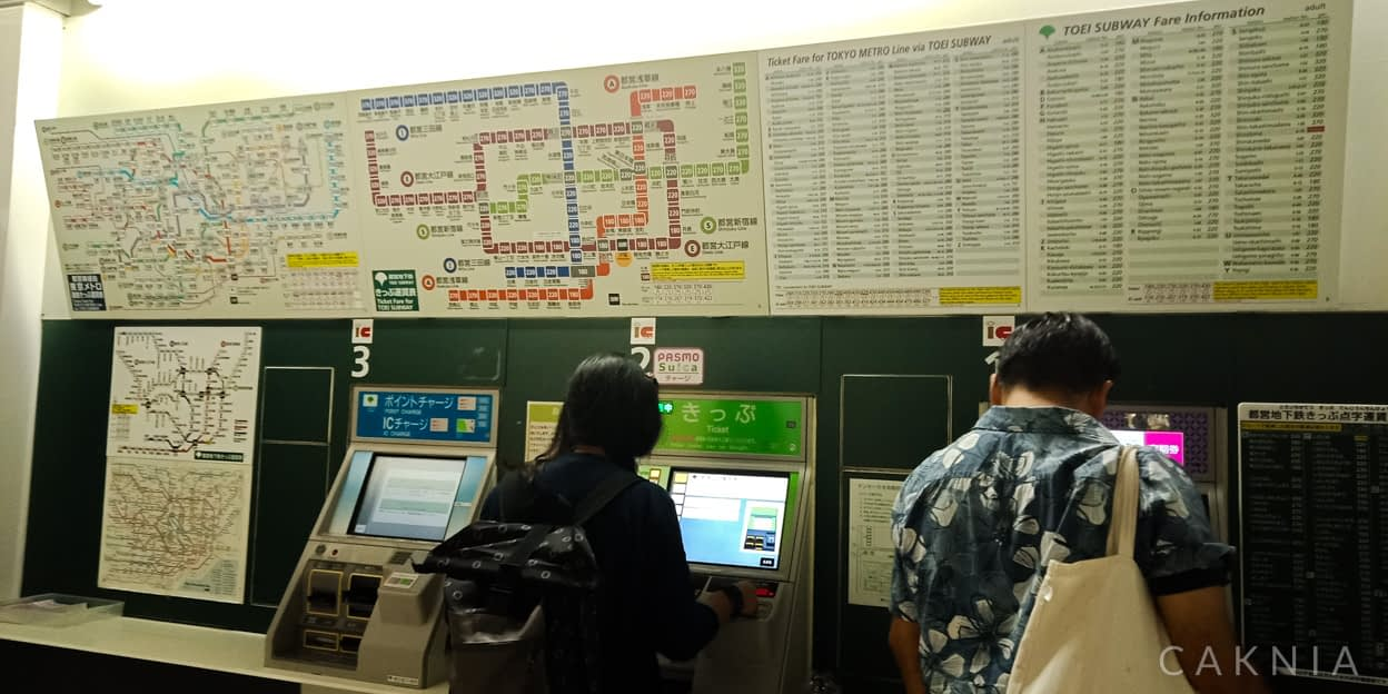 Subway Ticket Machine