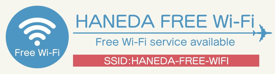 Wifi Gratis di Haneda